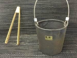 ★新品【即決】アイスペール 焼しめ陶器製 竹トング付き 650ml