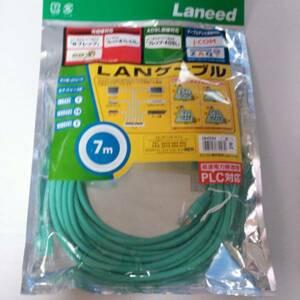 ■送料込 LANケーブル 1000BASE-T LANケーブル(CAT5E対応)