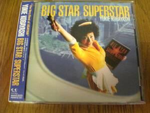 小林幸恵CD BIG STAR SUPERSTAR ASAYAN
