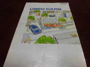 【旧車カタログ】 年式が一目で・・・ヤナセ販売員用カタログ