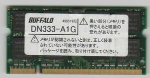 BUFFALO DN333-A1G PC2700 200Pin 1GB affinity guarantee prompt decision Win7 correspondence