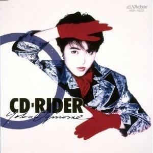 荻野目洋子 CD 「CD-RIDER」DEAR ストレンジャーtonight 収録!