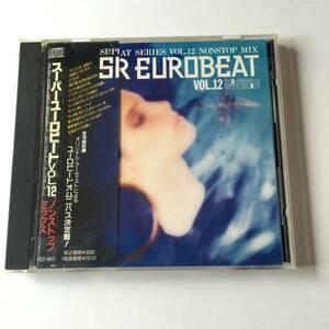 ★☆SUPER EUROBEAT VOL.12 スーパーユーロビート/AVEX盤☆★
