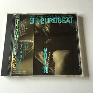 ★☆SUPER EUROBEAT VOL.19 スーパーユーロビート/AVEX盤☆★