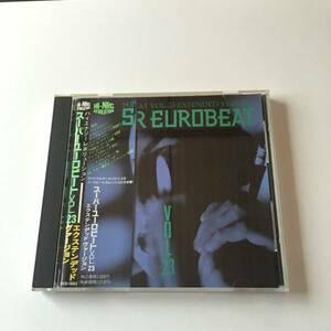 ★☆SUPER EUROBEAT VOL.23 スーパーユーロビート/AVEX盤☆★