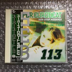 ★☆SUPER EUROBEAT VOL.113 / スーパーユーロビート☆★