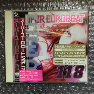 ★☆SUPER EUROBEAT VOL.118 / スーパーユーロビート☆★
