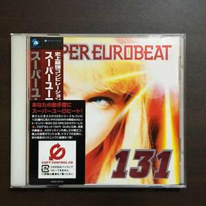 ★☆SUPER EUROBEAT VOL.131 / スーパーユーロビート☆★