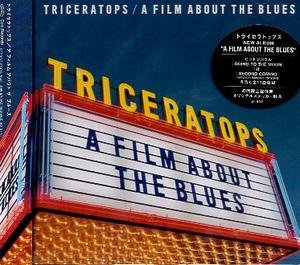 ■ TRICERATOPS トライセラトップス [ A FILM ABOUT THE BLUES ] 新品 未開封 初回盤CD 即決 送料サービス♪