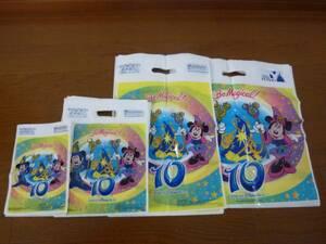 即決♪新品未使用♪東京ディズニーシー 10周年記念 ショッパー ショップ袋 ショ袋 お土産袋 おみやげ袋 22枚セット♪TDR TDL TDS