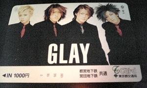 送料無料◆未使用【GLAY★グレイ】1000円分Tカード 東京都交通局都営12号線
