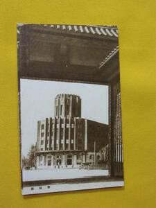 戦前絵葉書。東京。昭和7年の警視庁