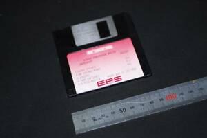 ensoniq EPSen Sonic звук цвет диск Junk