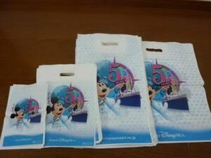 即決♪新品未使用♪東京ディズニーシー 5周年記念 ショッパー ショップ袋 ショ袋 お土産袋 おみやげ袋 38枚セット♪TDR TDL TDS