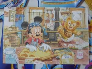 即決♪新品未使用♪東京ディズニーシー スウィートダッフィー 2010 シェリーメイ ポストカード♪TDR TDL TDS