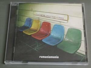rumania montevideo/rumaniamania★CD