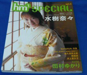 ★水樹奈々さん★hm3 speccial★水樹奈々さんポスター付★