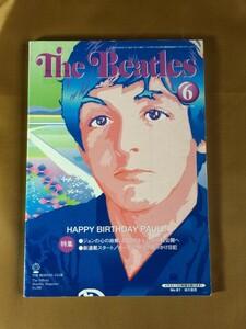 The Beatles club ザ・ビートルズクラブ 2003年6月★ジョンの心の故郷、ミミ伯母さんの家一般公開へ★キース・バドマン追っかけ日記