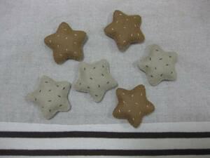 ハンドメイド フェルトままごと 星型のチョコレートクッキー