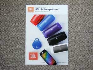 【カタログのみ】JBL スピーカー 2015.03 検 Pulse CHARGE Flip Pebbles Bluetooth