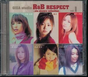 GIZA studio R&B RESPECT Vol.1★RAMJET PULLEY/the☆tambourines/GARNET CROW/倉木麻衣/愛内里菜/ルーマニア・モンテビデオ/松永安未/