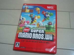 即決・送料無料・Wii・スーパーマリオブラザーズ