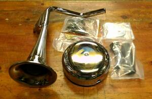 33-0008 trumpet horn Harley 1984-1999 Softail ( stock equipped