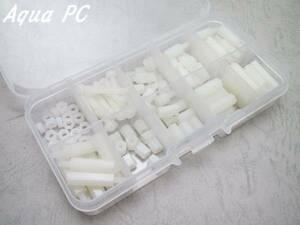 AquaPC★M3 Nylon Hex ナイロンナットセット★