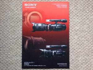 [ catalog only ]SONY NEX-VG900 NEX-VG30 2013.07 inspection HD α AX CX AXP 4K KDL