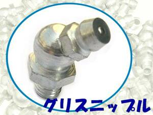 grease nipple @ ball joint, Explorer, Ford