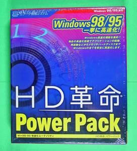 【500】 アーク情報システム HD革命 Power Pack 新品 パワーパック メモリ 再起動 高速化 ソフト 対応(Windows 95/98,PC98-NX,PC-9821) ARK