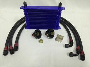 オイルクーラー 13段 移動キットS30 S130 Z32 Z33 フェアレディZ サーキット/走行会/水温/油温管理/アルミラジエター等エンジン保護