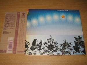 CD「Sound of The SUN」TOKIO DROME