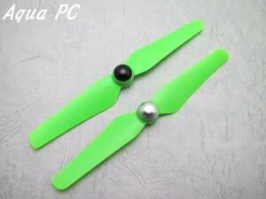 AquaPC★5x3.2 Plastic Selflock Propellerr CW CCW (2pcs)★G
