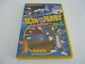 米アニメ日本語吹き替え版☆トムとジェリー TOM and JERRY Vol.2