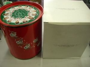 モーニング娘 Sweet Morning Box 2001
