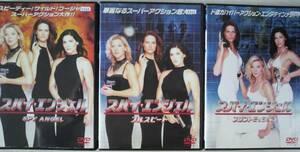 DVD R落●スパイ・エンジェル 3本 フルスピード フロントミッション /エヴァ・ハーバーマン