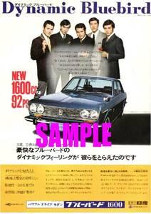 ◆1968年の自動車広告 ダットサンブルーバード 510 菅原文太