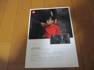 A5298 catalog * Leica *X-VARIO