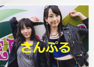 AKB48 ハートエレキ店舗特典生写真 SKE48 松井珠理奈・松井玲奈