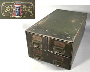 antique cabinet / drawer / store furniture / Vintage /tes clamp / lighting / tool / Ad ba Thai Gin g/ steel /hot rod/ hot rod / Harley