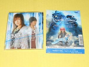 CD★savage genius Take a chance.