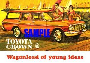 ◆1965年の自動車広告 トヨペット クラウン ステーションワゴン