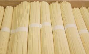 ◆リピ続出◆ 乾麺素麺 細麺 100g×80束 8kgこのシリーズの麺は年間3000箱以上ご注文を頂いております。