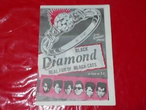 черный Cat's tsu бюллетень журнал ② крем soda розовый Dragon