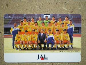 hiko・航空 110-143500 日本航空 サッカー清水エスパルス テレカ