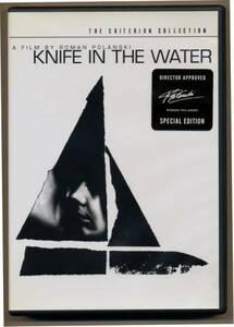 中古 DVD2枚組 ロマン・ポランスキー 水の中のナイフ 8作品短編集 Knife In The Water Roman Polanski Shorts クライテリオン Criterion