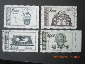 偉大的祖国4次-古代発明 4種完 注文消 1953年 中共・新中国  特7  NH/VF
