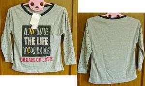 ガールズ♪ 長袖Tシャツ ラメプリント 星 グレー ■size110■