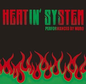 新品未開封 MIXCD DJ Muro Heatin'System 2012 ムロ ミックスCD